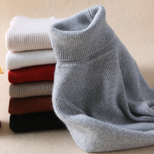 Autumn and winter new cashmere sweater female high collar sets of sweaters Slim sweater solid warm wool wool jacket