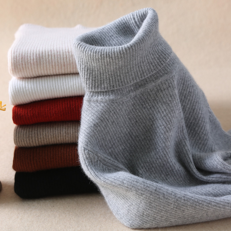 Autumn and winter new cashmere sweater female high collar sets of sweaters Slim sweater solid warm