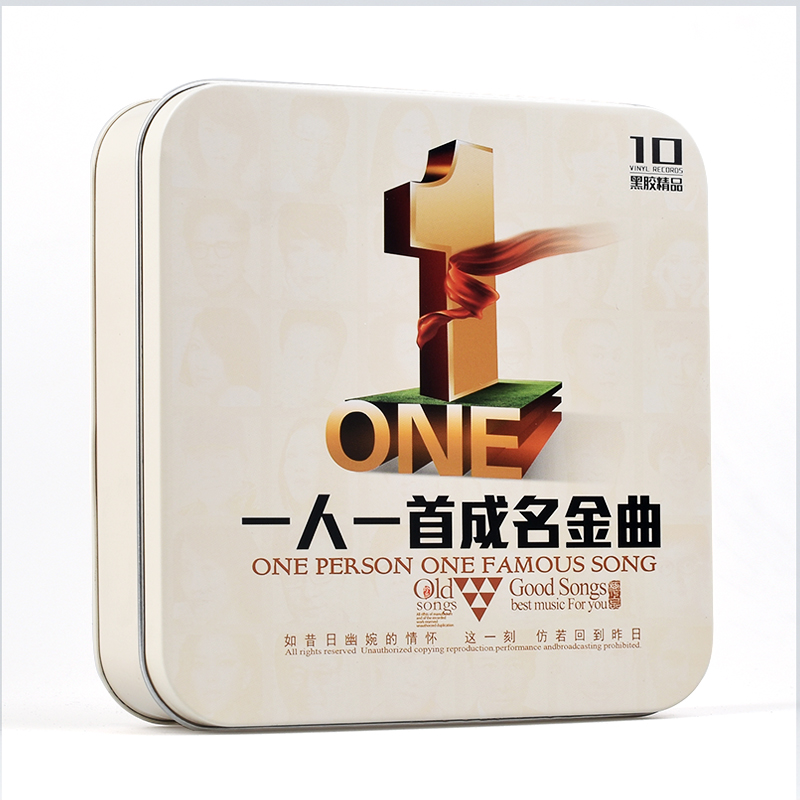One Person One Famous Song Chinese Classic Good Songs Best Music For You 10 CD/box