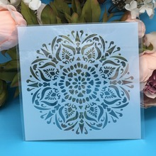 "Buy 15cm 5.9"" Flower DIY Layering Stencils Wall Painting Scrapbook Coloring Embossing Album Decorative Paper Card Template directly from merchant!"