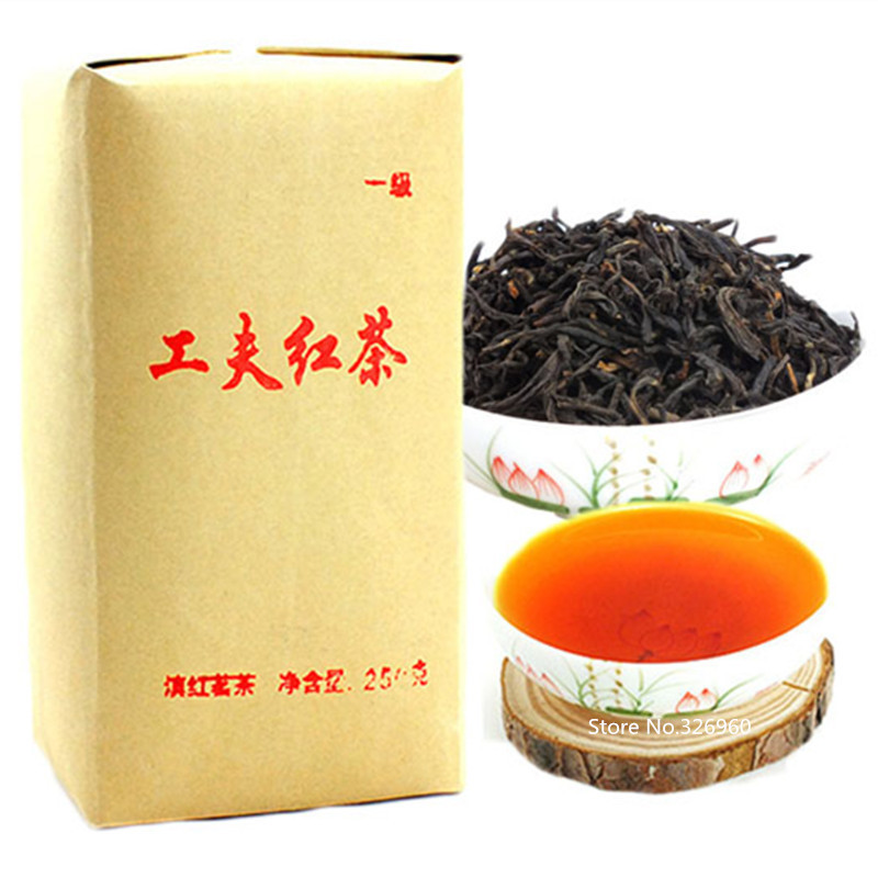 250g Premium Dian Hong, Famous Yunnan Black Tea gongfu dianhong Organic tea Warm stomach the chinese tea
