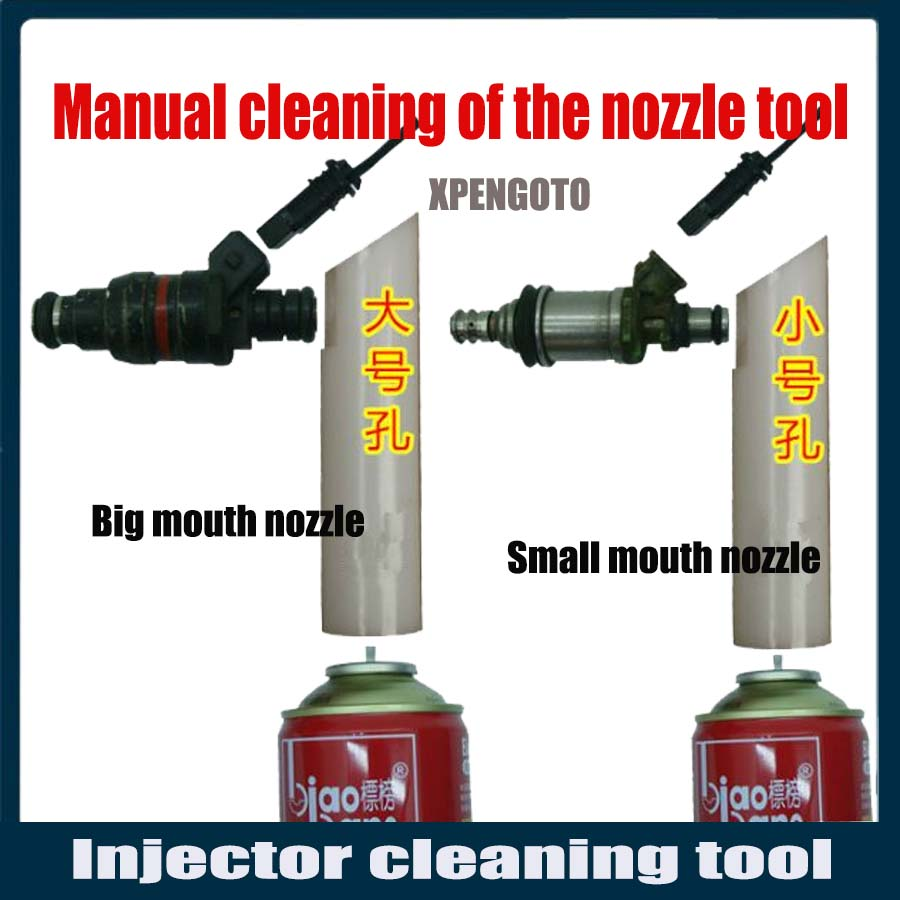 Newest! manual simply Automotive fuel injector cleaning machine cleaning  tool,Fuel system cleaning equipment on Aliexpress.com | Alibaba Group