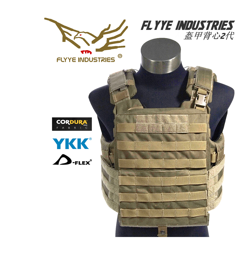 FLYYE CAC Tactical Vest Men Military Tactical Vest Vest Camouflage Vest Body Armor Molle Outdoor Plate Carrier CQB CQC VT-M024 flyye molle wsh chest rig military tactical vest vt c003