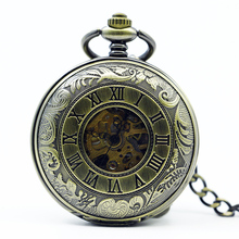 2017 bronce Vintage Número romano Reloj de bolsillo mecánico doble abierto hombre hueco mujeres regalo de mesa relojes de moda