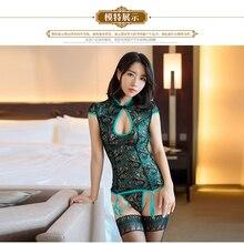 Autumn hot peafowl embroidery cheongsam women sleepwear backless sexy