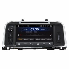 Android 7.1 Quad Core 8″ Car radio dvd GPS Multimedia Player for Kia K5 Optima 2015 2016 With Bluetooth WIFI Mirror-link USB DVR
