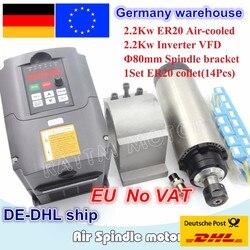 2.2KW Шпиндельный двигатель с воздушным охлаждением ER20 4 подшипников и 2.2kw Инвертор VFD 3HP 220 В и 80 мм Алюминиевый зажим + 1 комплект ER20 Коллет (14 шт)