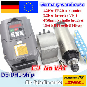 Image 1 - 2.2KW Air cooled spindle motor ER20 4 bearings & 2.2kw Inverter VFD 3HP 220V & 80mm aluminium Clamp + 1 set ER20 collet (14pcs)