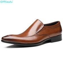 Fashion Men Dress Shoes Genuine Leather Oxford Shoes Slip On Casual Business Formal Men Shoes Brand Men Wedding Shoes цена в Москве и Питере