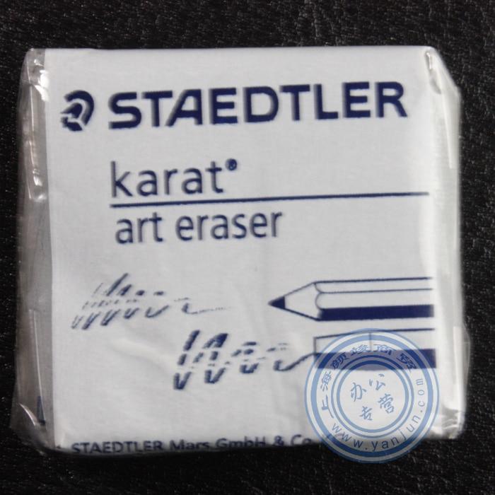 LifeMaster Staedtler 5427 Karat Art Eraser Kneadable ...