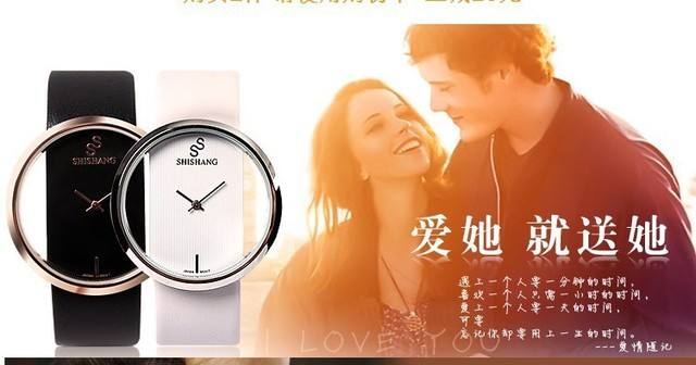 Famous brand Fashion Transparent Hollow Out dial Lovers watch for couples Transparent Dial Wrist Watch 8 Colors