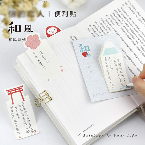 Flower style sticky notes Diary sticker message pad Stationes
