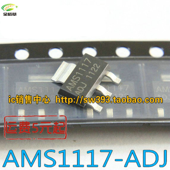 100pcs 8pins 120R 120 ohm 0603 8P4R SMD networks Resistor 4 rows