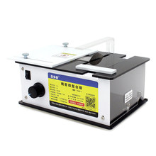 Popular Hobby Craft Saw Buy Cheap Hobby Craft Saw Lots From China