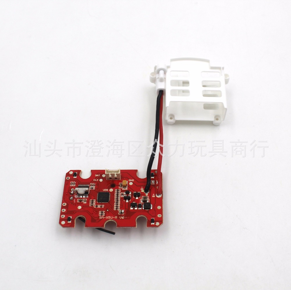 Syma X5UC X5UW PCB Receiver Circuit  Board For RC Helicopter Quadcopter Drone Spare Parts new arrival fq777 126c mini rc quadcopter spare parts circuit board for rc camera drone helicopter accessories