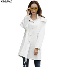 YAGENA Autumn Women s Trench Coat 2017 New Medium Length Female Windbreaker High Quality Casual Tops