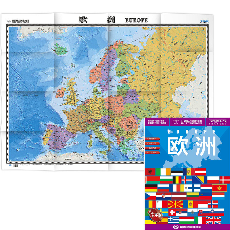 цены 46x34Inches Big Size Europe Classic Wall Map Mural Poster (Paper Folded) Big Words Bilingual English&Chinese Map