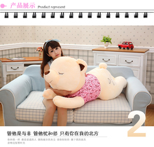 stuffed toy huge 130cm prone teddy bear plush toy dressed pink cloth bear doll soft sleeping pillow,Valentine's Day gift c617
