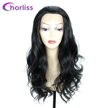 Ombre Synthetic Lace Front Wig Long Loose Wavy Lace Wig Chorliss Adjustable Full Wigs For Black Women Grey Brown Cosplay Wig цены