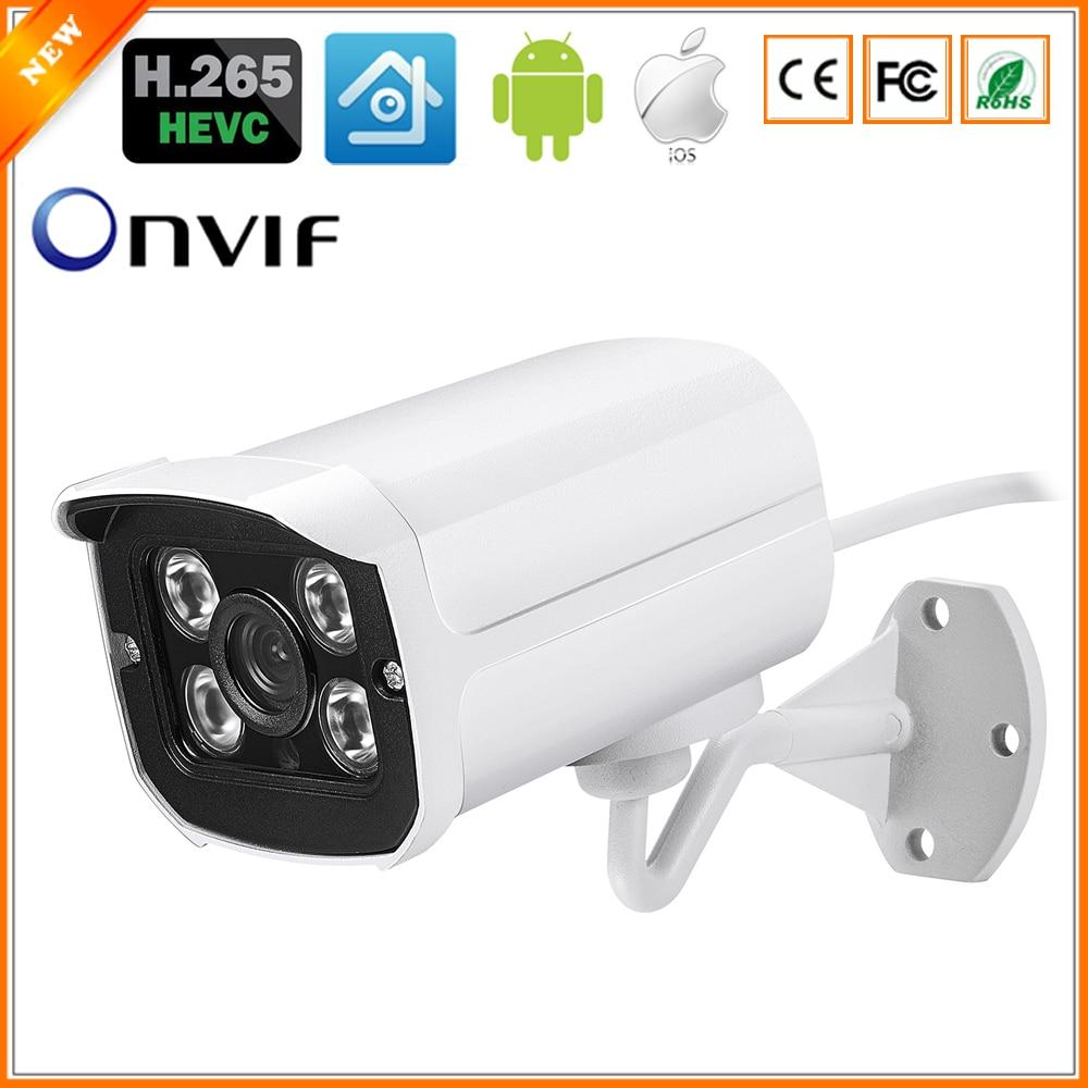 bilder für BESDER H.265 Überwachung Ip-kamera 25FPS 4MP/3MP/2MP Wasserdichte Outdoor Cctv-kamera Mit 6 STÜCKE ARRAY IR LED ONVIF E-mail Alarm