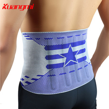 KuangMi Sports Professional Gym Basketball Badminton Waist Belt Men or Women Fitness Support Breathable Braces KM3300