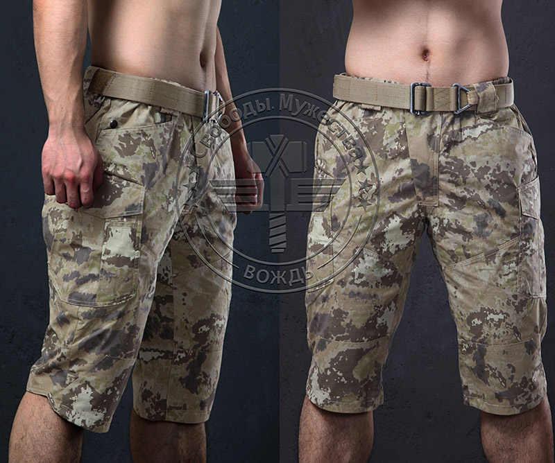 Pantalones cortos de senderismo militares de secado rápido de algodón de poliéster para hombre Capri camuflaje CP al aire libre táctico