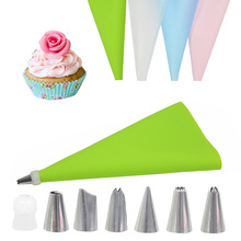 8 PCS/Set Silicone Kitchen Accessories Icing Piping Cream Pastry Bag + 6 Stainless Steel Nozzle Set DIY Cake Decorating Tips