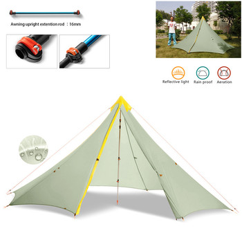 2-4 Persons Ultralight Tent Outdoor Tents Throwing Pop Up Waterproof Camping Hiking Tent Octagonal Single Rod Tents 4 Seasons