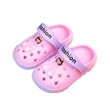 Шлепанцы для девочек детские сандалии школьные пляжные тапочки