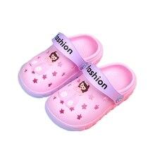 Baby girls slippers summer flip flop childrens sandals 3D cartoon princess school beach kids shoes sandal