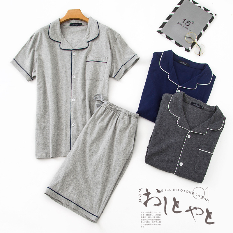 New European Version Sleepwear Plus Size Pajama Sets Mens Summer Short-sleeved Shorts 100% Cotton Household Solid Pyjamas Suits Relieving Rheumatism Underwear & Sleepwears Men's Pajama Sets