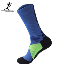 Men Patchwork Elite Running Sports Socks