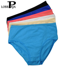 Panties Cotton High Waist Briefs Ladies Knickers
