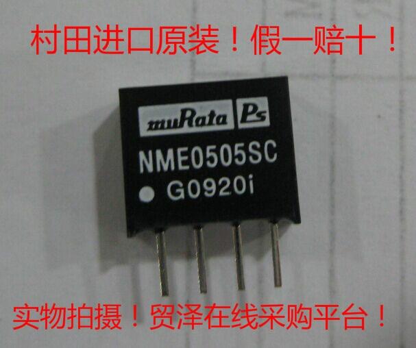 Free Shipping       New Original NME0505SC Power Module