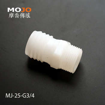 """2020 Free shipping!(100pcs/Lots) MJ-25-G3/4 straight-through joint 25mm to G3/4"""" male thread connector pipe fitting"""