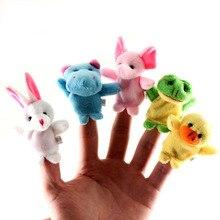 Baby Plush Toys Lovely Cartoon Biological Animal Finger Puppet Children Favor Dolls
