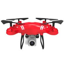 RC Drone Remote Control Four-Axle Drone dengan 30 W/200 W/1080 P Mini Terbang quadcopter 2 Megapixel Helikopter Model Anak(China)