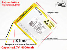 "3 lines 318292 Battery 7"" For Prestigio Grace 3118 3G PMT3118 Tablet Battery 3.7V 4000mah Polymer li-ion+Tracking(China)"