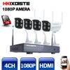 2MP CCTV System 1080P 4ch HD Wireless NVR Kit 1TB HDD Outdoor IR Night Vision IP