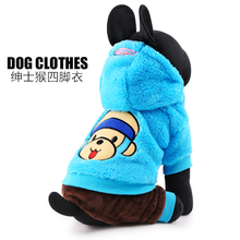 2017 petcircle hot sale autumn and spring pet dog clothes monkey dog hoodies size XXS-L dog cat clothes chihuahua