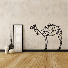 2017 New Arrival DIY Creative Room Decoration Removable Geometry Camel Wallpaper Wall Stickers  Home Decoration Accessories