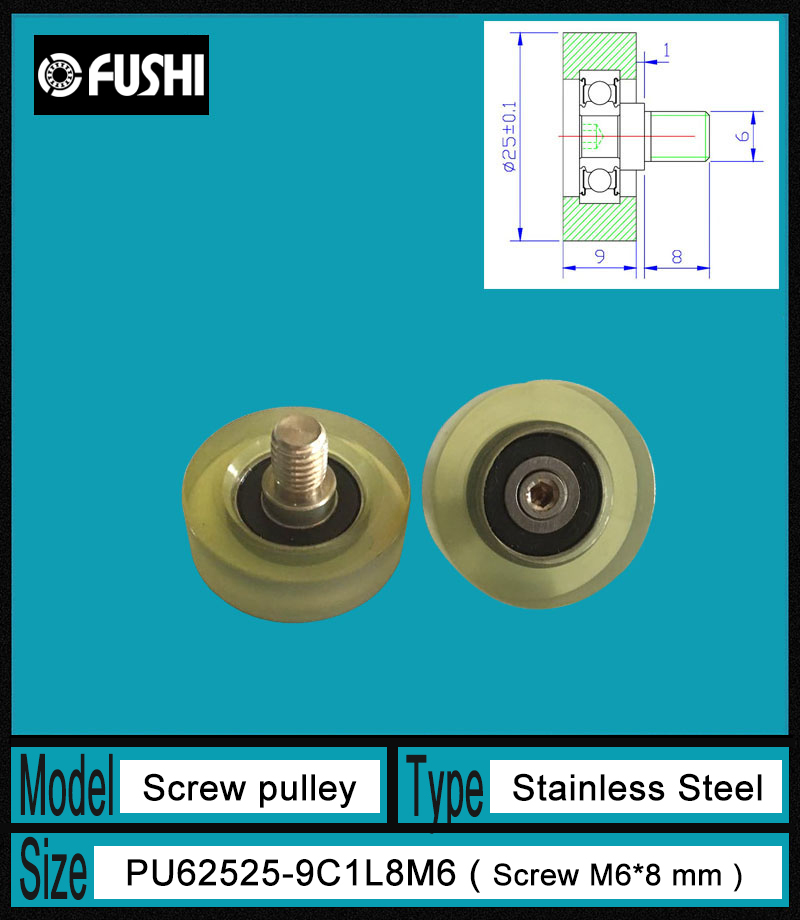 PU 625 Screw Pulley Bearing 5*25*9 mm ( 1 PC) Doors and Windows  Roller Mute Wheel PU625 + M6*8 Engineered Plastic Bearings