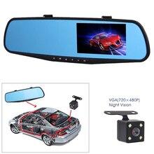 HD 1080P In-Car зеркало заднего вида камера с 4,3 дюймовым экраном дисплея запись детектора движения F-Best