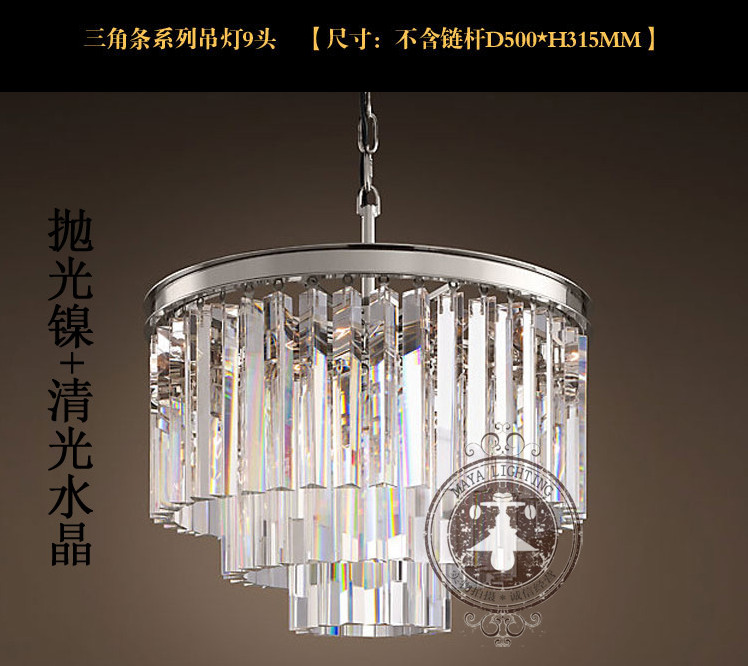 2019 k9 Crystal Pendant circular Electroplate polishing luxury Chandeliers Nordic simplicity Crystal bar light 110 240V in Chandeliers from Lights Lighting