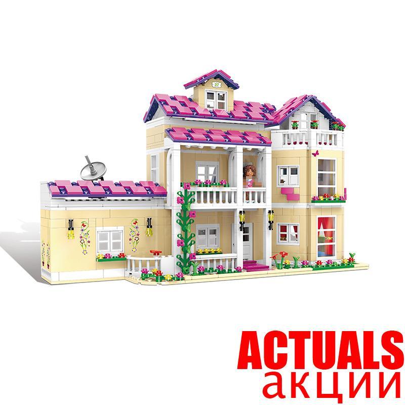 XINGBAO 12006 Happy общежитии друзей дома замок строительные блоки кирпичи игрушки для девочек oyuncak Совместимость с legoINGly