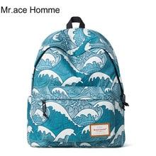 Mr. ace homme бренда рюкзаки модные волны печать рюкзак женщины Mochila случайный плечо школьная сумка дорожная сумка