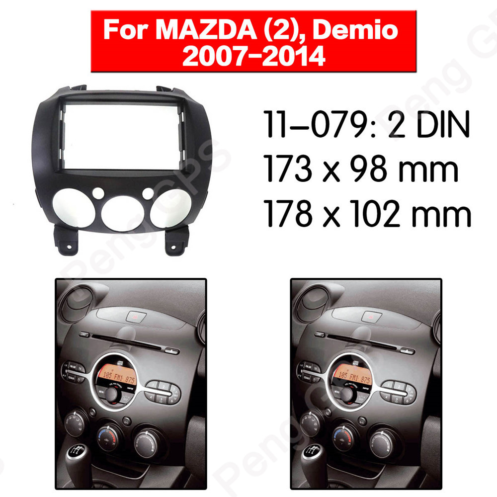 <font><b>2</b></font> DIN Car <font><b>Radio</b></font> stereo Fitting installation adapter fascia For <font><b>MAZDA</b></font> (<font><b>2</b></font>), <font><b>Demio</b></font> 2007-2014 frame Audio image