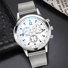 Классические роскошные кварцевые мужские часы деловые мужские часы изящные, нержавеющая сталь циферблат браслет наручные часы Relogio Masculino A2