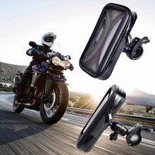 Универсальный Водонепроницаемый gps мобильный телефон велосипедный мотоцикл руль крепление Колыбель герметичность держатель Поддержка держатель телефона для iPhone