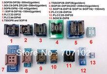 Shipping13 libre pcs adaptateur Universel scoket pour programmeur vs4800 tnm5000 TL866A TL866cs ezp2010 G540 EZP2010 TOP3000